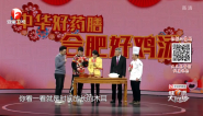 健康大问诊-20210215-中华好药膳——合肥好鸡汤