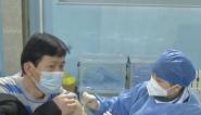 接种新冠病毒疫苗后保护期有多长?