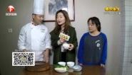 大厨进家——麻汁菠菜金针菇
