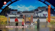 全民大舞台-2021-03-06