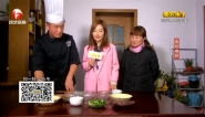 大厨进家——香炒猪肝