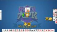 快樂無敵大PK-20210309