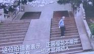 湖北武漢:愛情的模樣  老爺爺櫻花樹下給老奶奶拍照
