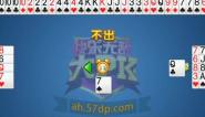 快樂無敵大PK-20210312