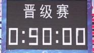 男生女生向前冲-2021-03-23