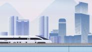 安徽加速打造高质量立体交通网