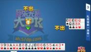 快乐无敌大PK-20210419