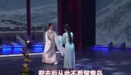 新时代黄梅之星——黄梅戏《孟姜女》选段