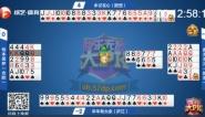 快樂無敵大PK-20210618