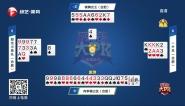 快乐无敌大PK 2021-09-05