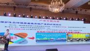 第五届安徽省农村创新创业大赛在合肥举行