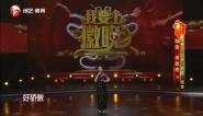 全民大舞台-2021-09-06