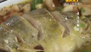 黄汤臭鳜鱼