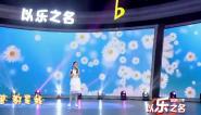 七彩路-2021-09-18