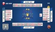 快乐无敌大PK 2021-09-20