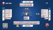 快乐无敌大PK 2021-09-23