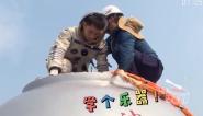 期待!三位航天员要在太空秀才艺