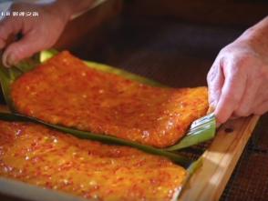 徽州美食:辣椒稞