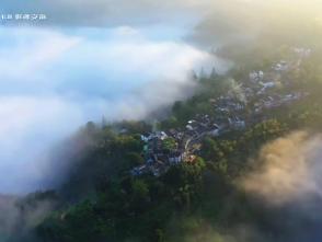 云端上的村庄:木梨硔