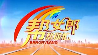 安徽网络电视台,视频高清在线观看