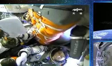 """航天員進駐空間站核心艙 中國航天創下數個""""第一次"""""""
