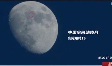 中国空间站飞掠月球表面