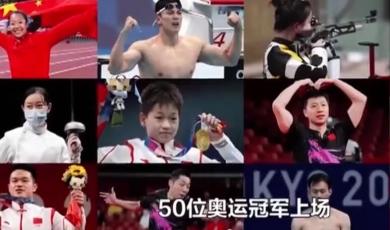 通过140秒视频 快速浏览本届全运会看点