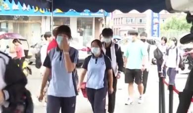 中秋国庆假期 鼓励广大师生就地过节